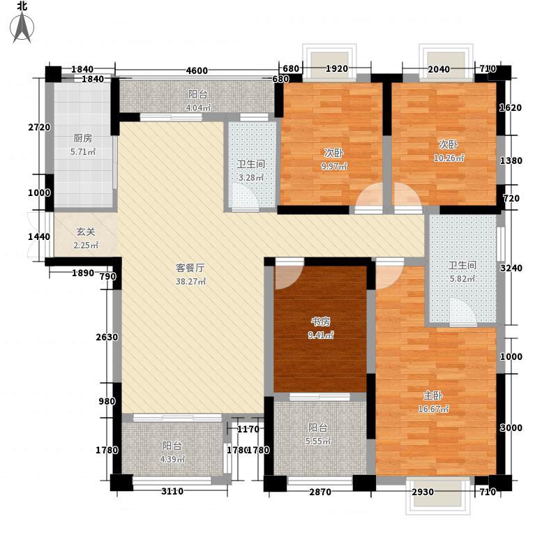 红星国际4室1厅2卫1厨163.00㎡户型图