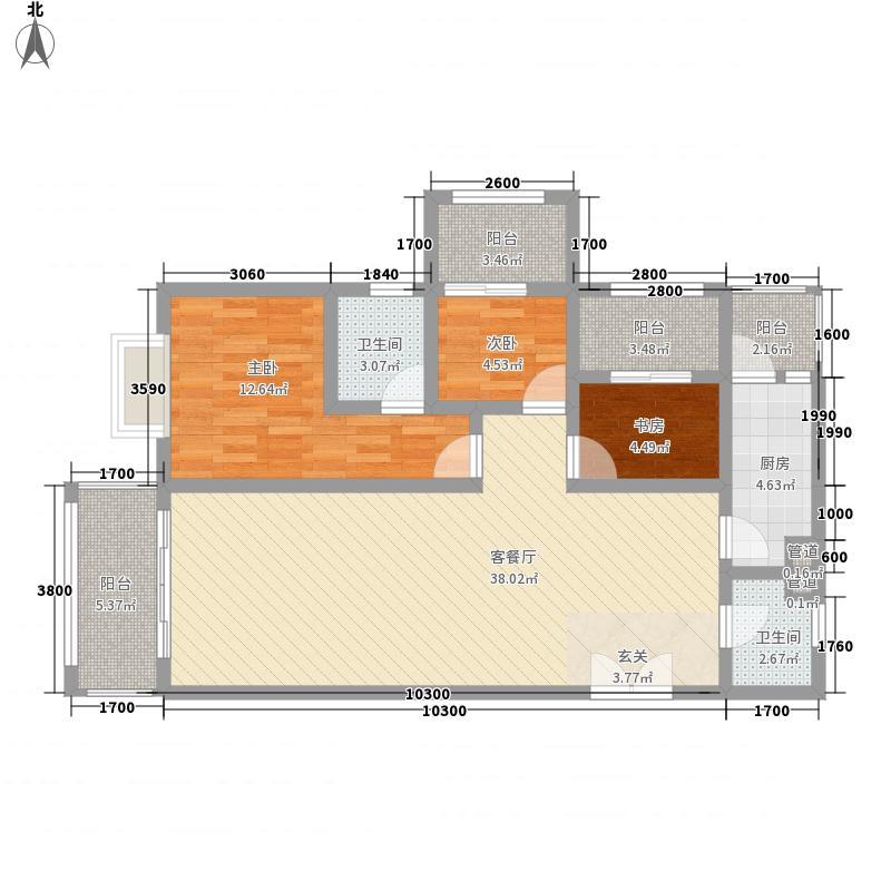 兴港珑湾3室1厅2卫1厨125.00㎡户型图