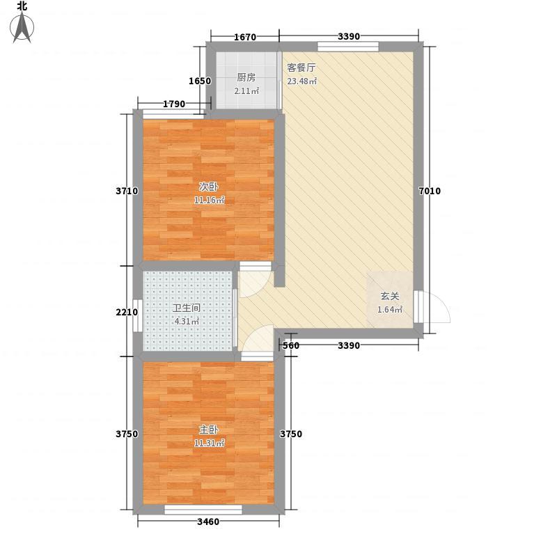 荣和城三期76.00㎡B户型2室1厅1卫1厨