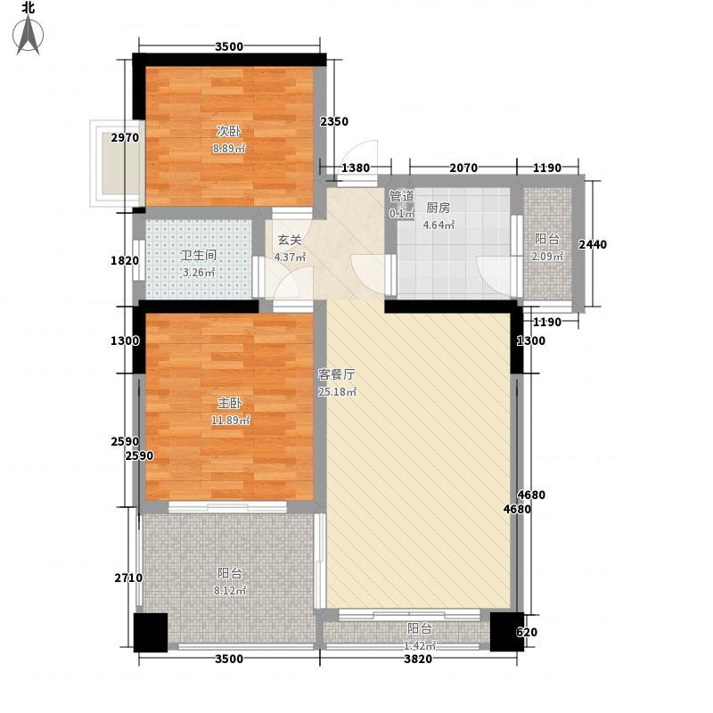 蓝色海岸国际家园第四期87.24㎡B户型2室2厅1卫1厨