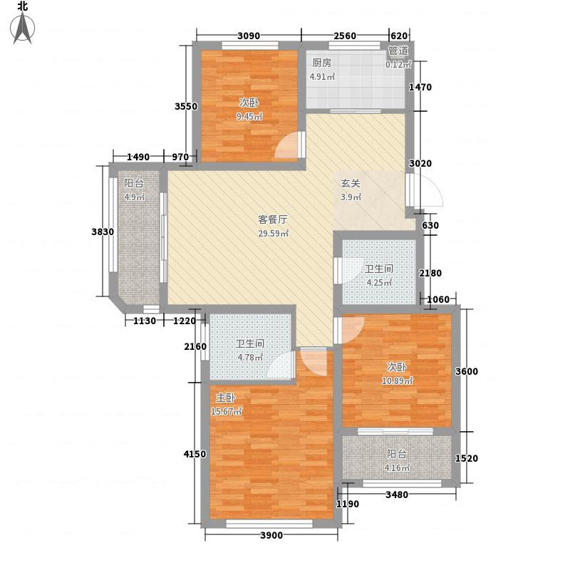 龙泽书苑3室1厅2卫1厨128.00㎡户型图