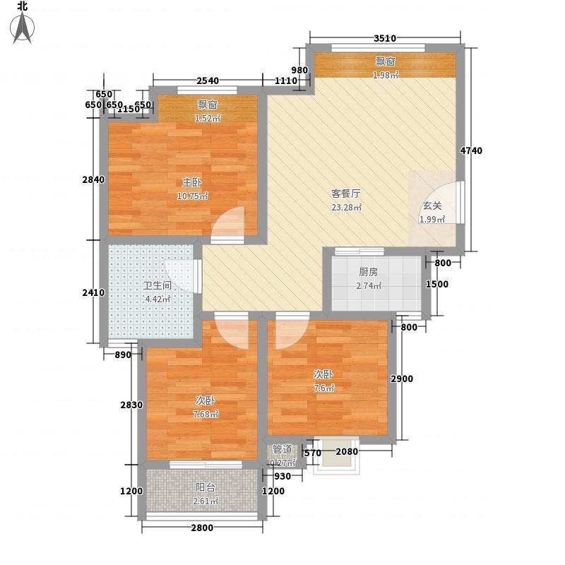 威达金色年华8.75㎡C4户型3室2厅1卫