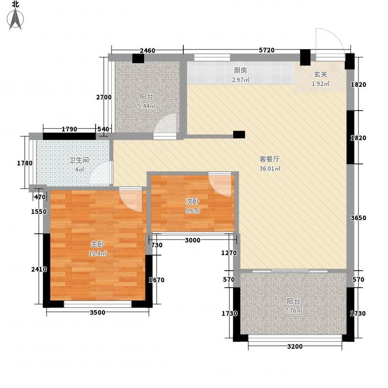 世纪新城2-2-1户型2室2厅1卫1厨
