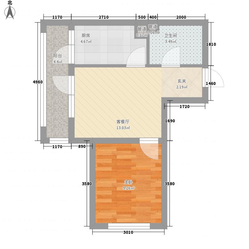 平谷蓝熙庭1室1厅1卫1厨35.07㎡户型图