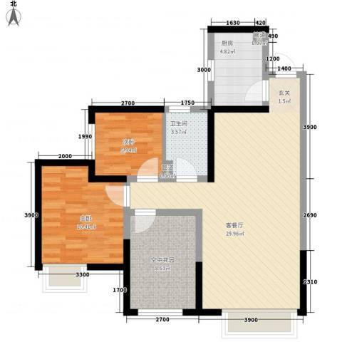 曲江城市花园2室1厅1卫1厨92.00㎡户型图