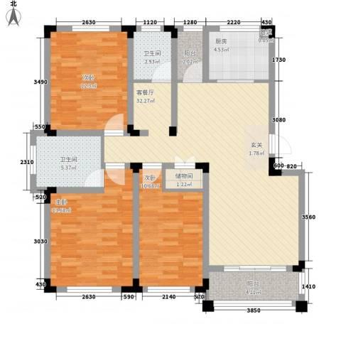 四季花城3室1厅2卫1厨130.00㎡户型图
