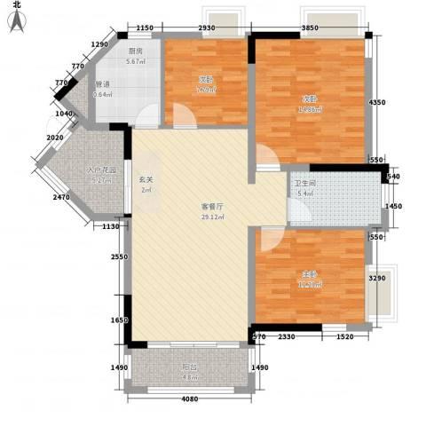 东林美域3室1厅1卫1厨84.76㎡户型图