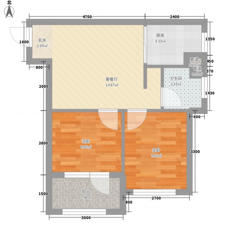 家豪圣托里尼5.10㎡1-3号楼B2户型2室2厅1卫1厨