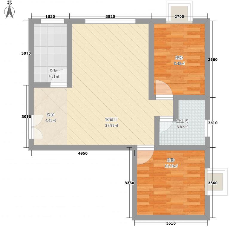 亚太玫瑰园2室1厅1卫1厨54.84㎡户型图