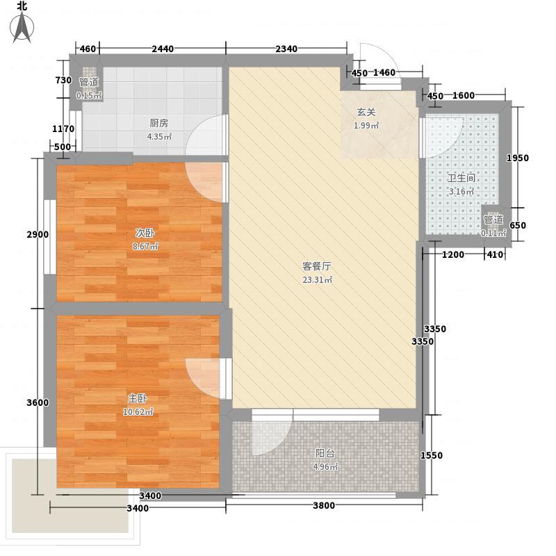 碧桂园・太阳城2室1厅1卫1厨78.00㎡户型图