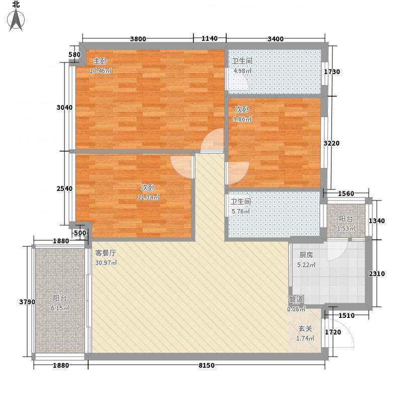 广发大厦123.00㎡广发大厦户型图3室2厅户型图3室2厅2卫1厨户型3室2厅2卫1厨