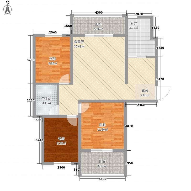 国泰・菁华逸景117.73㎡一期10#D户型3室2厅2卫1厨