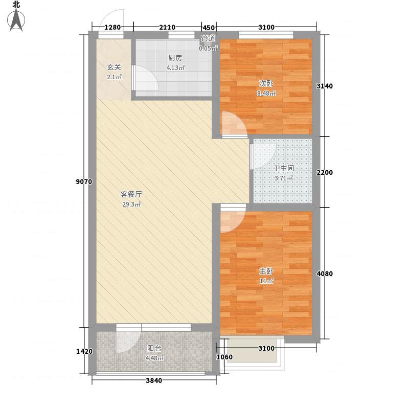 中交中央公元86.30㎡1#楼B5户型2室2厅1卫1厨
