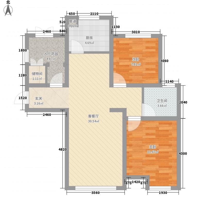 苏荷糖2室1厅1卫1厨94.00㎡户型图