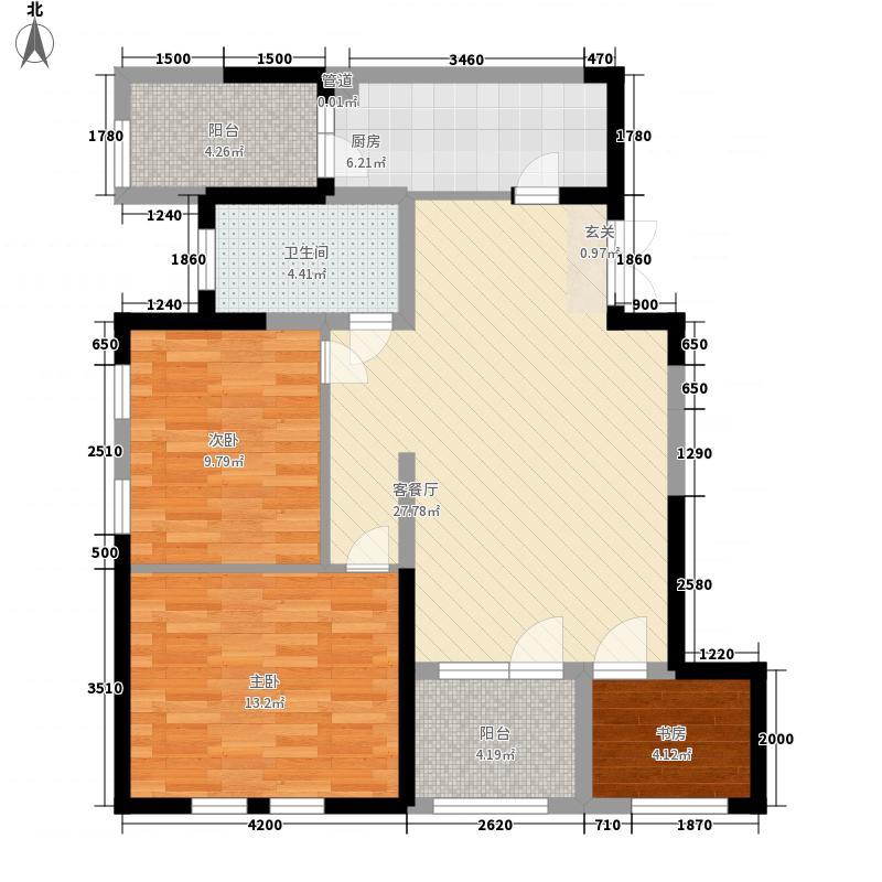 武汉恒大首府3室1厅1卫1厨73.97㎡户型图