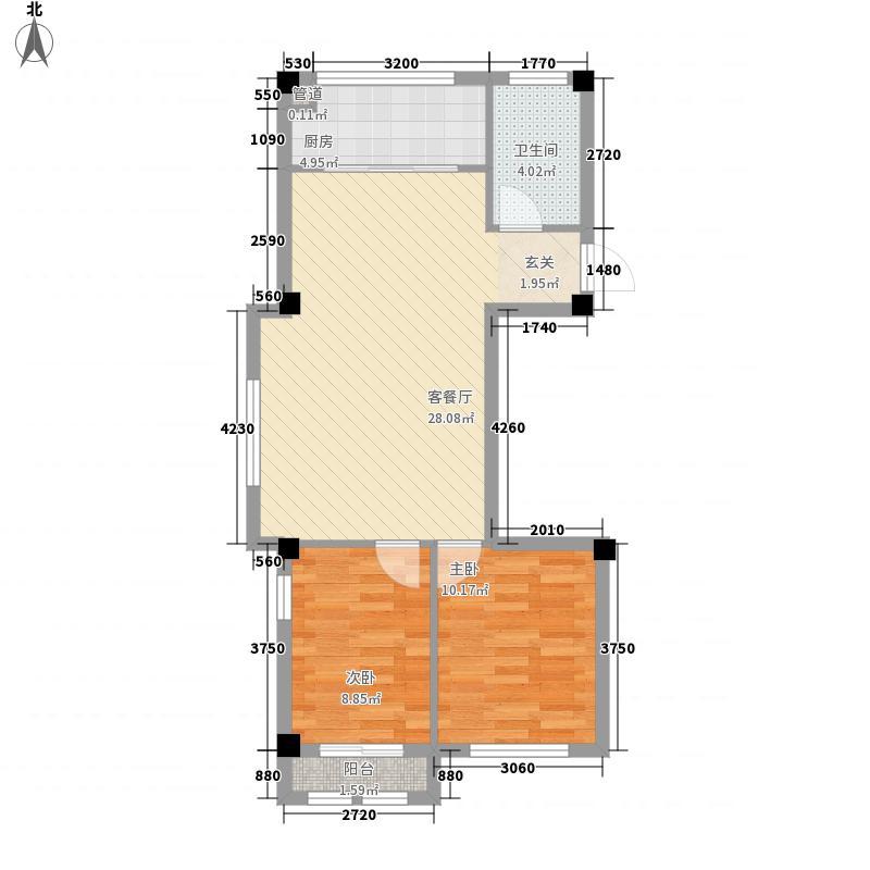 德馨�一期爱上家82.00㎡一期9号楼、13号楼、14号楼A户型2室2厅1卫1厨