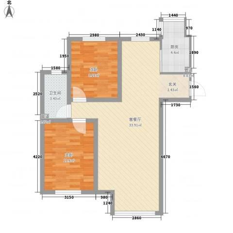 中房上东花墅二期2室1厅1卫1厨98.00㎡户型图