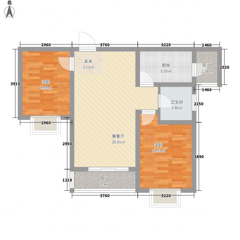 欧景湾88.68㎡B户型2室2厅1卫1厨