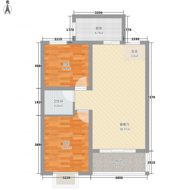 欧景湾84.50㎡A户型2室2厅1卫1厨