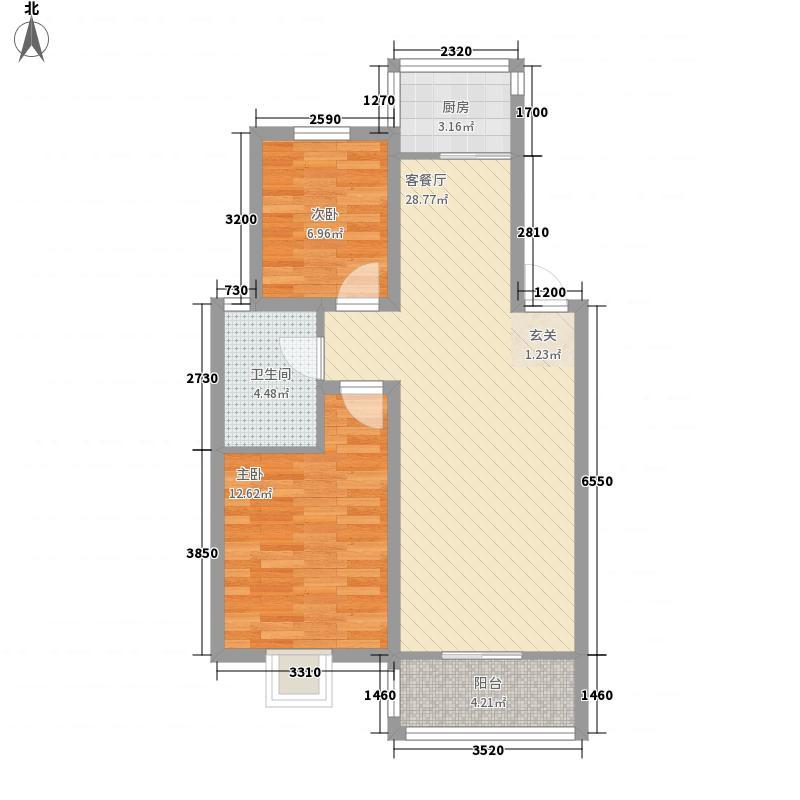 紫金园86.00㎡A户型2室2厅1卫