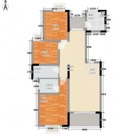 龙鑫华城二期3室1厅2卫1厨125.00㎡户型图