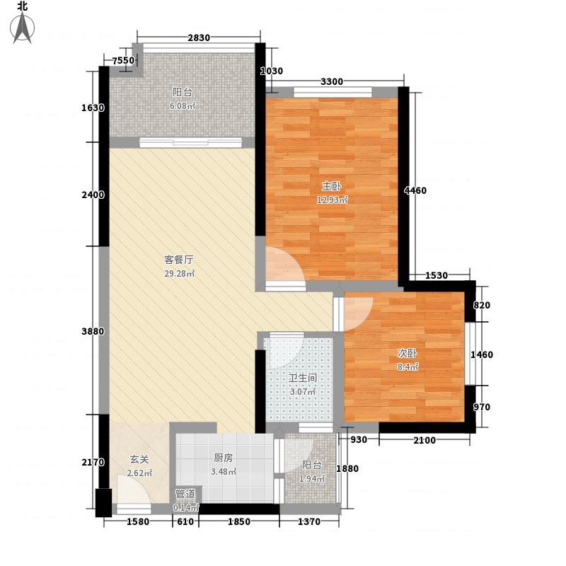 雁和・蓝山湾2室1厅1卫0厨75.00㎡户型图