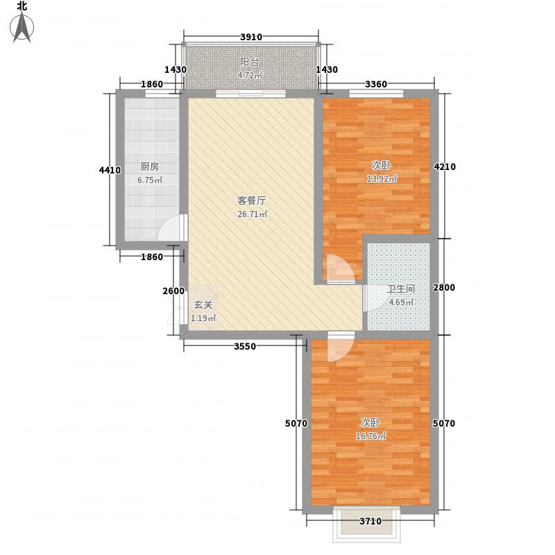 鼎原时代2室1厅1卫1厨73.57㎡户型图