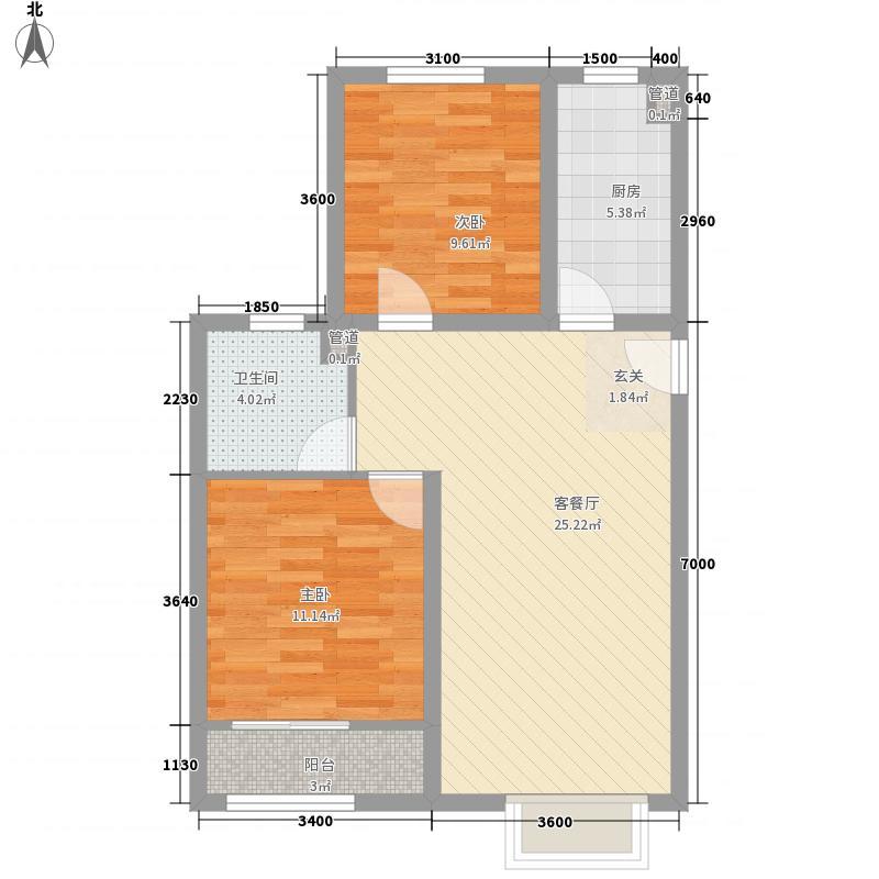 智高常春藤2.25㎡18#B1-3户型2室2厅1卫1厨