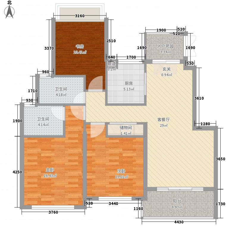 江南一品3室1厅2卫1厨133.00㎡户型图