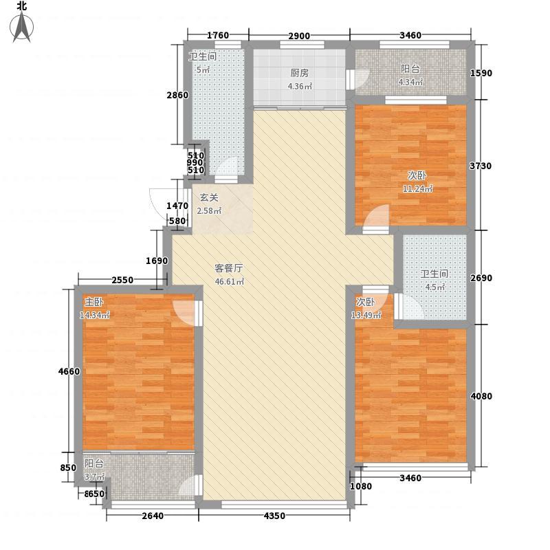 华安世纪樱园153.00㎡四期多层37#楼E2户型3室2厅2卫1厨