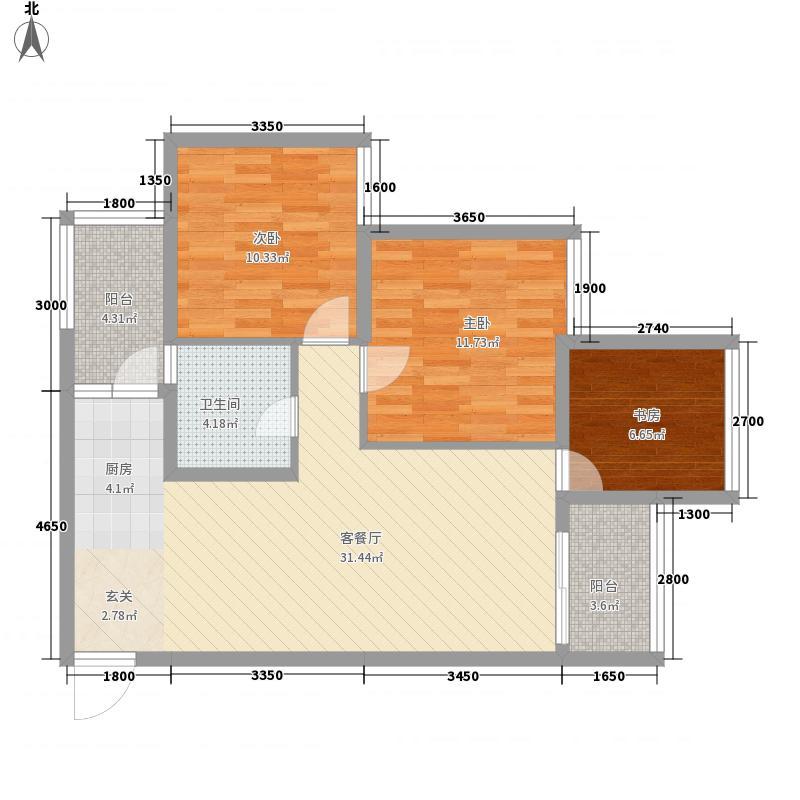 银玺国际92.00㎡D/G户型3室2厅1卫1厨