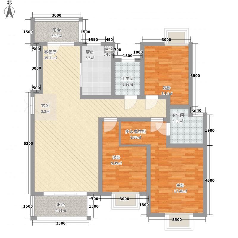 茂华紫苑公馆3室1厅2卫1厨138.00㎡户型图