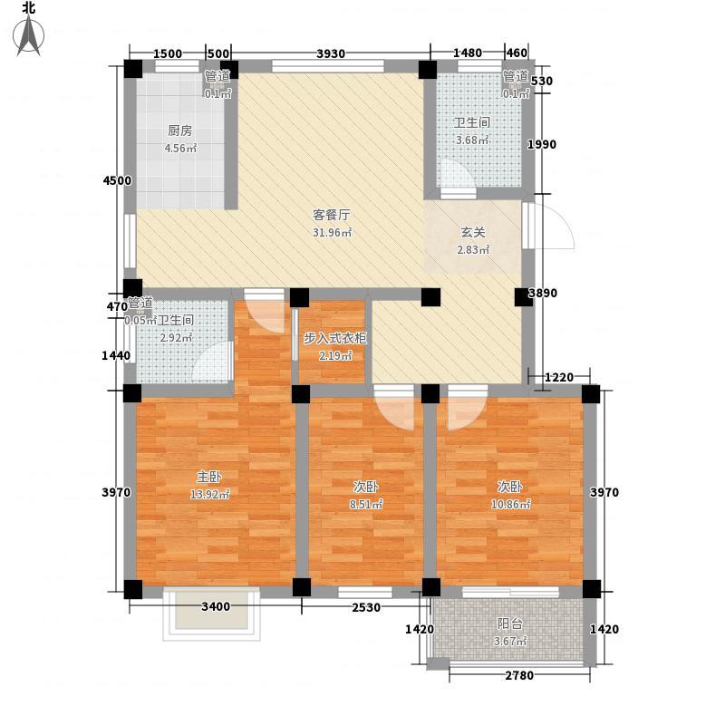 竹岛上河秀水115.00㎡户型3室2厅2卫1厨
