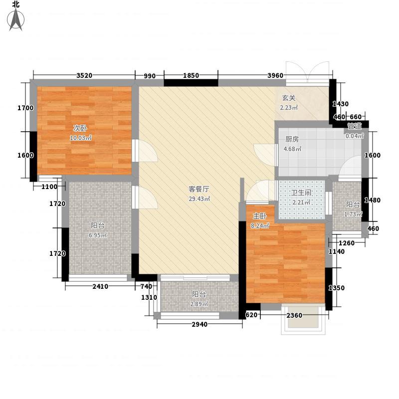 法蓝西�邸枫丹里2室1厅1卫1厨96.00㎡户型图