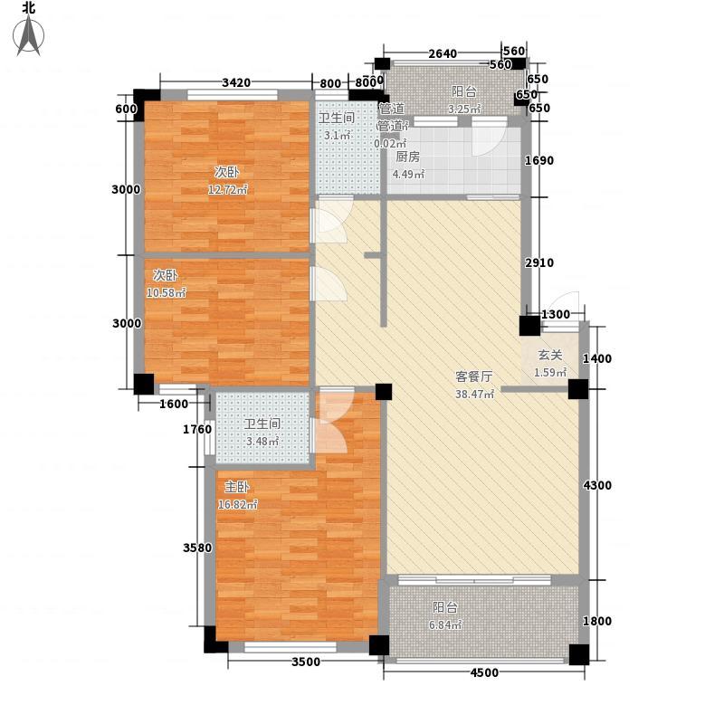 苏桥东街11.20㎡A1户型3室2厅2卫1厨