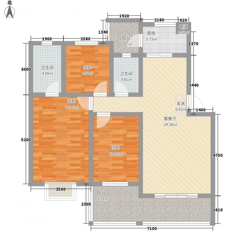 家运天城99.54㎡家运天城B组团15―18号楼户型3室2厅1卫1厨99.54㎡户型3室2厅1卫1厨