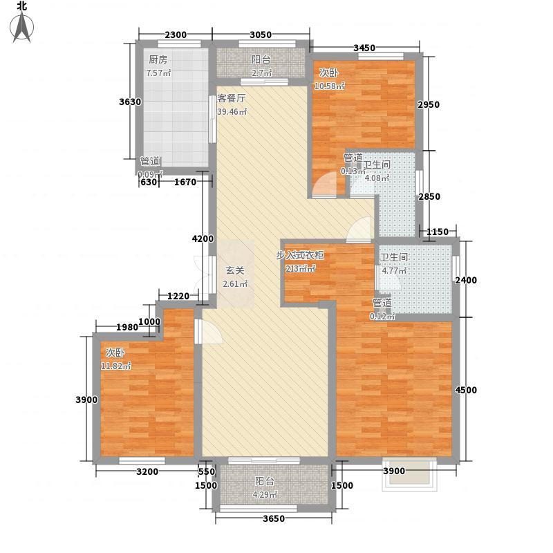 茂华紫苑公馆15.73㎡二期B23户型3室2厅2卫1厨