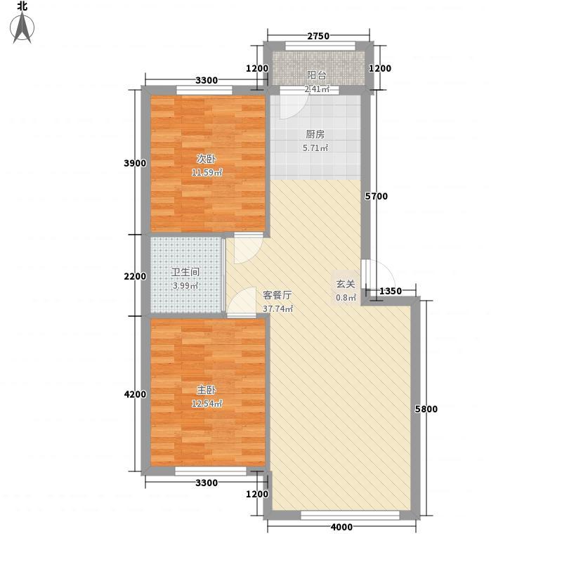 岭城一号85.40㎡三期B2户型2室2厅1卫1厨