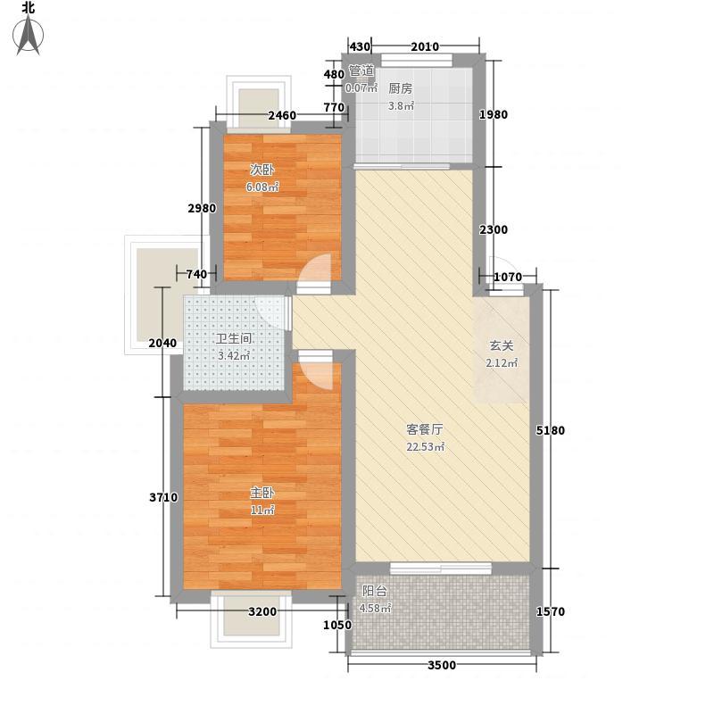 一环亲家76.00㎡一环亲家(东环广场)2室户型2室