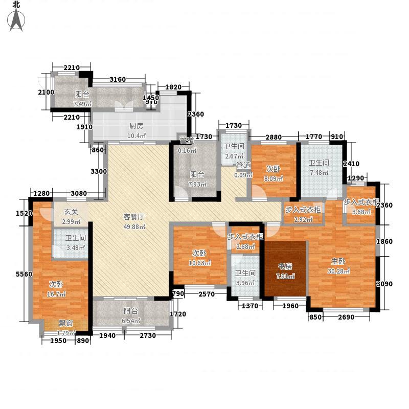 御景华庭252.00㎡御景华庭户型图4#楼B-2户型图4室2厅3卫1厨户型4室2厅3卫1厨