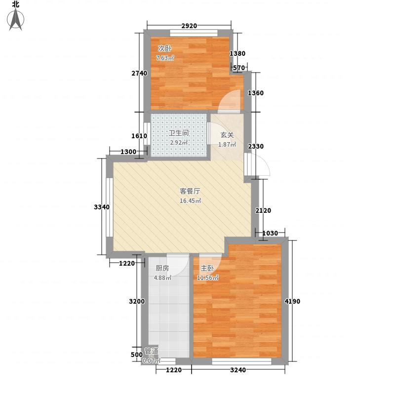 东安白金首府2室1厅1卫1厨62.00㎡户型图