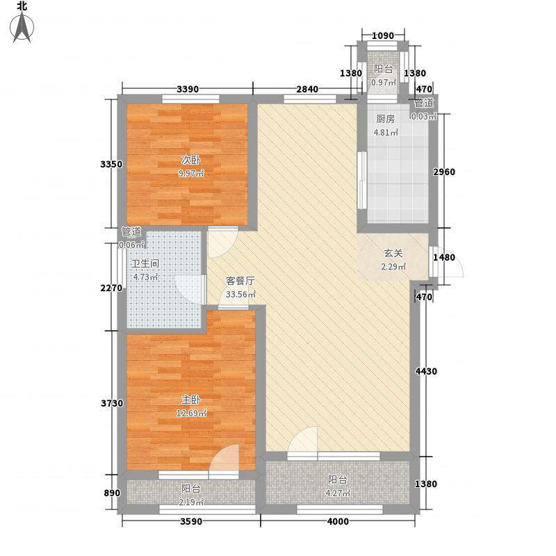 山海公园7.00㎡1-3#楼A户型2室2厅1卫1厨
