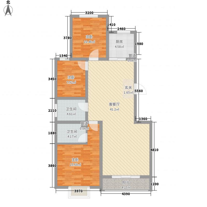 鼎原时代132.57㎡2号楼小高层尊邸户型3室2厅2卫1厨