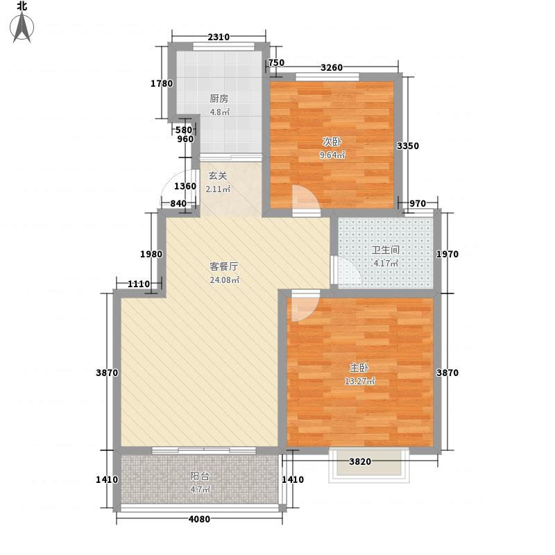 德龙馨苑86.00㎡户型2室2厅1卫1厨