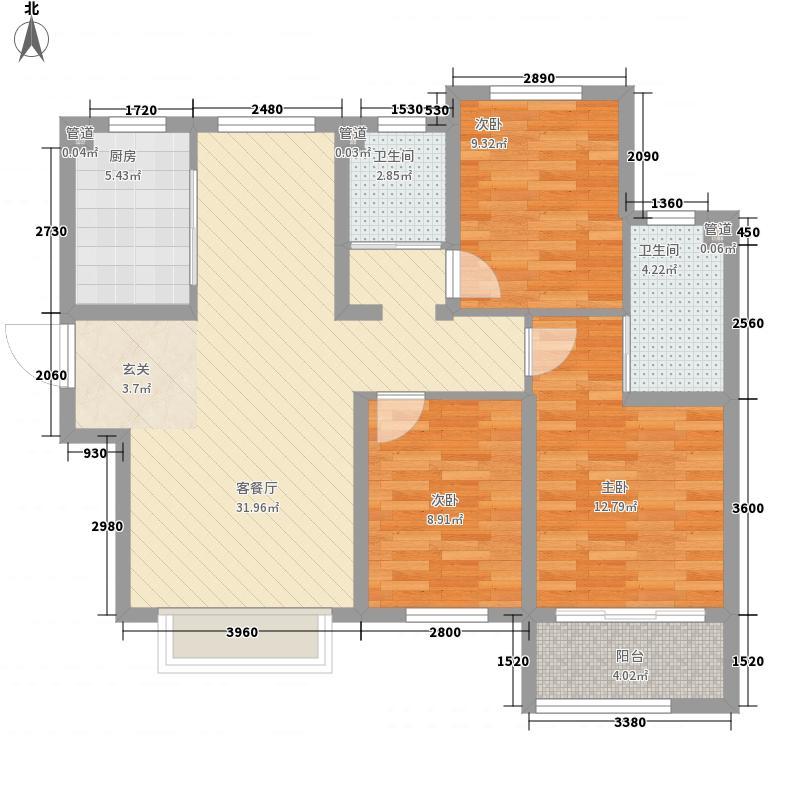 荣盛・花语城3室1厅2卫1厨114.00㎡户型图