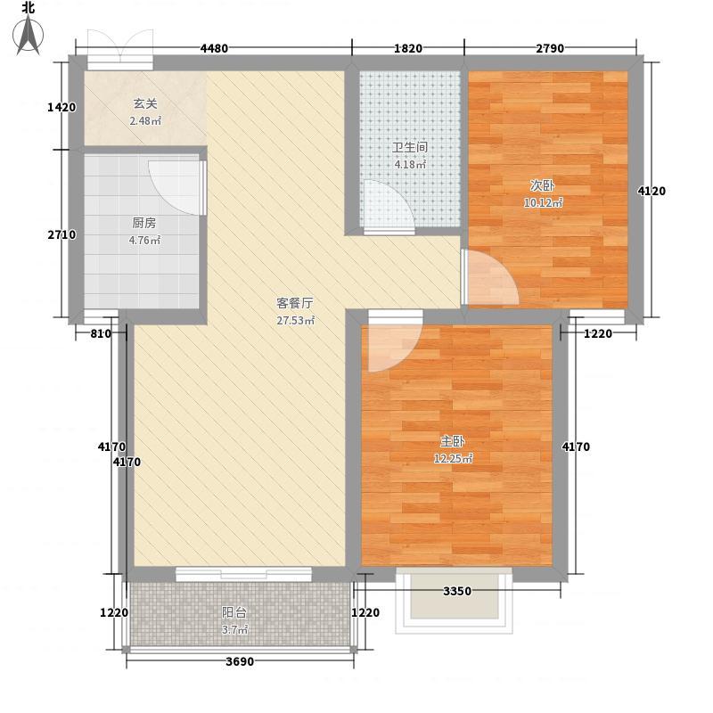 鼎原时代2室1厅1卫1厨89.00㎡户型图