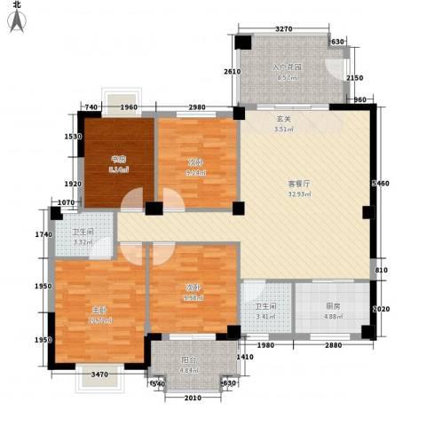 未来海岸蓝月湾4室1厅2卫1厨136.00㎡户型图