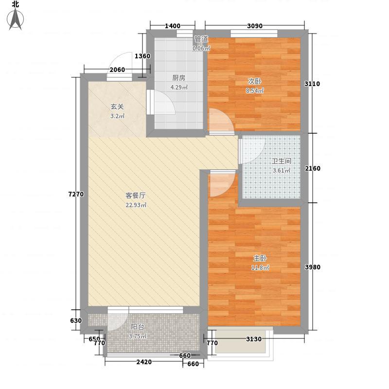 中交中央公元7.50㎡2#、3#、7#楼B1户型2室2厅1卫1厨