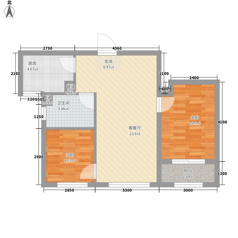 中国铁建国滨苑82.00㎡1-5#楼、9#楼A户型2室2厅1卫1厨