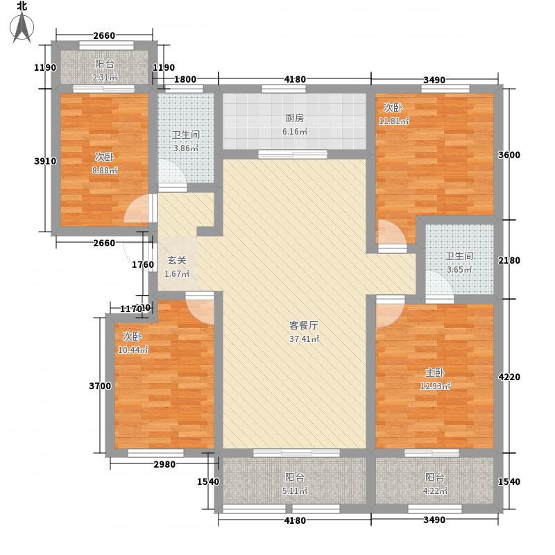 御景观澜4室1厅2卫1厨156.00㎡户型图